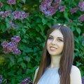 София Болгар, Занятие с репетитором по русскому языку в Москве