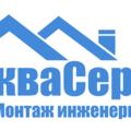Рафаэль Аквасервис13, Демонтаж бетонных конструкций в Засечном