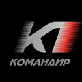 Прокат Командир, Автомобили в Заводском районе