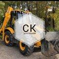 """СК """"ДорСтрой124"""", Демонтаж фундаментов в Березовском районе"""