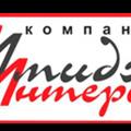 Имидж Интерьер, Стекольные работы в Городском округе Рязань
