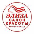 Салон красоты Wella Элиза, Мужской педикюр в Кузьминках