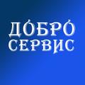 ДоброСервис, Замена насоса в Азовском сельском поселении