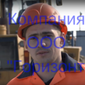 """ООО """"ГОРИЗОНТ"""", Разработка грунта в Силино"""