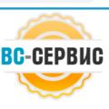 ВС-Сервис, Ремонт мелкой бытовой техники в Тульской области