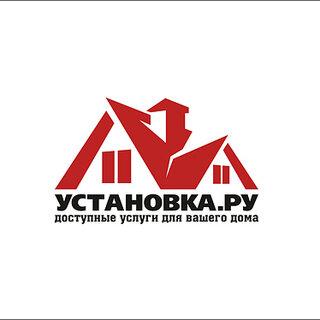 Установка.ру