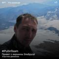 Александр Иванов, Бетонные работы в Ессентуках