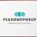 Реахимприбор, Другое в Ярославле