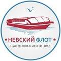 Невский флот, Теплоходы в Лужском городском поселении