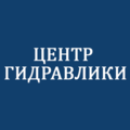 Гидротех, Ремонт строительной и садовой техники в Городском округе Красногорск