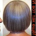 Женская модельная стрижка на волосы средней длины