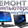 Техносота service, Ремонт и установка техники в Ширинском районе
