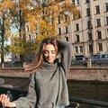 Алина Климова, Услуги в сфере красоты в Дворцовом округе