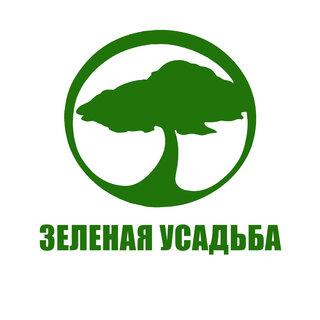 Зелёная Усадьба