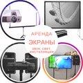 Артель digital agency , Организация мероприятий в Краснодарском крае