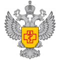 ГОРОДСКАЯ - СЭС , Разное в Центральном районе