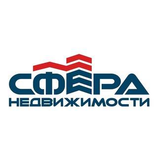 Агентство Сфера недвижимости