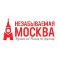 Туристическая компания «Незабываемая Москва», Разное в Звёздном городке