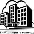 Жилищные решения, Проверка чистоты сделок в Перми