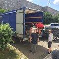 Эльшан Шабанов, Услуги грузоперевозок и курьеров в Невьянском городском округе
