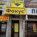 ИП санкин , Заправка картриджа в Городском поселении Пойковском