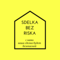 SdelkabezRiska , Проверка чистоты сделок с недвижимостью в Казанском сельском поселении