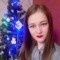 Анастасия Галлямова, Афиша в Челябинском городском округе
