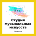 Dar-music – студия музыкальных искусств, Подготовка в музыкальную школу в Замоскворечье