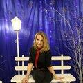 Екатерина Бородина, Заказ музыкальных групп на мероприятия в Даниловском районе