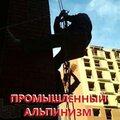 Утепление Фасадов, Монтаж электрокабеля в Городском округе Тамбов
