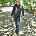 Александр С., Ремонт ванной комнаты в Городском округе Рязань