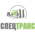 СпецТранс, Услуги аренды в Троицке