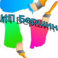 ИП Бершин, Укладка линолеума в Городском поселении Кантемировка