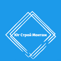 Строй Монтаж, Электромонтажные работы в Курганинском районе