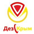 ООО ДезКрым, Обработка от блох в Кировском