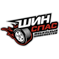 ШинСпас, Прикуривание автомобиля пусковым устройством в Челябинске