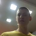Михаил Александрович Роголь, Услуги компьютерных мастеров и IT-специалистов в Киевской области