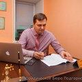 Юридическое Бюро «Линия Закона», Претензионно-исковая работа в Городском округе Семёновский