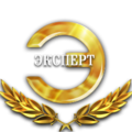"""ООО """"Экспрус"""", Услуги юристов по лицензированию в Ханты-Мансийске"""