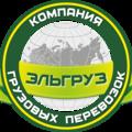 """ООО """"Эльгруз"""", Перевозка продуктов в Рассказово"""