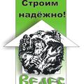 """ООО """"Велес"""", Услуги по ремонту и строительству в Коломенском городском округе"""