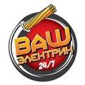 VashElektrik24.ru, Установка электромонтажного оборудования в Тверском районе