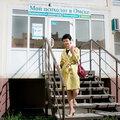 Мой психолог в Омске, Услуги психолога в Городском округе Омск