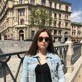 Екатерина Алексеевна Нефедова, Репетиторы по географии в Городском округе Шатура