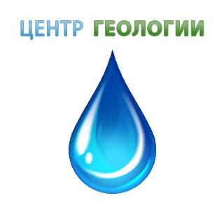 """ООО """"ЦентрГеологии"""""""