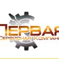 Первая Сервисная Компания, Демонтаж напольных покрытий в Октябрьском районе