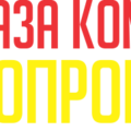 """ООО """"БКС"""", Установка программ в Салыме"""