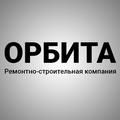 ОРБИТА, Поклейка обоев и малярные работы в Железнодорожном районе
