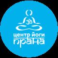 Центр йоги Прана, Услуги массажа в Тимирязевском районе