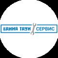 Ванна Таун - Сервис, Монтаж душевой кабинки в Омске